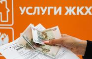 Жители Барановичей: Жировки потяжелели на 50%