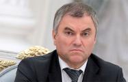 Что задумал спикер Госдумы РФ Володин?
