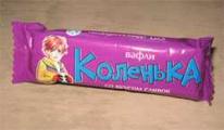 В Минске появились в продаже вафли «Коленька» (Фотофакт)