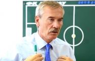 Белорусский тренер возглавит украинский «Верес»