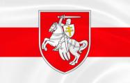 Кто и как придумал бело-красно-белый белорусский флаг