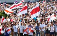 Голоса с минского Марша за Свободу
