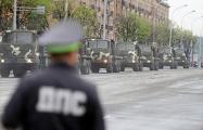 Минск станет в «пробках» из-за репетиции парада