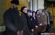 В Гродно прошла «молчаливая» акция в память жертв Холокоста
