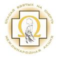 Молитвенная акция против абортов начинается 14 августа в Беларуси