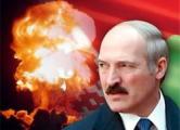 Минск шантажирует Запад ядерным оружием