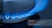 Россия с 2012 года вводит для Беларуси понижающий коэффициент формулы цены на газ