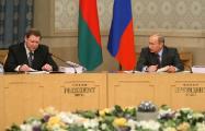 В условиях больших рисков в мировой экономике необходимо использовать все преимущества интеграции - Путин