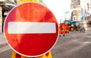 Движение по улице Мельникайте закроют на два года