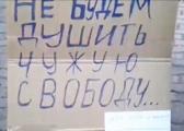 В Сибири заговорили о независимости от России