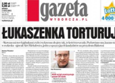 Gazeta Wyborcza: Лукашенко пытает
