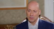 Интервью Гордона набрало более 103 тысяч дизлайков в youtube