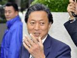Японский премьер завел микроблог в Twitter