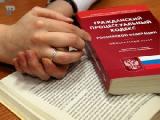 В Беларуси могут быть приняты поправки в ГПК по поводу иноязычных участников гражданских процессов
