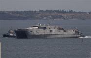 Фотофакт: В Одессу прибыл новейший военный корабль США