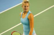Белорусская теннисистка стала лучшей на турнире в Люксембурге