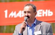 Геннадий Федынич о «деле профсоюзов»: Это ни в какие ворота не лезет