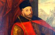 10 интересных фактов про Стефана Батория