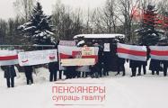 Пенсионеры Минска вышли на акцию против лжи