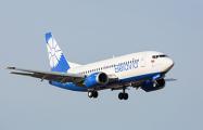 «Белавиа» аннулировала билеты и предложила пассажирам заплатить повторно