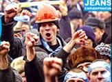 На заводе БАТЭ прошла забастовка