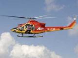 Разбился вертолет береговой охраны Японии