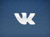 """""""ВКонтакте"""" заблокировала попавшее в реестр Роскомнадзора сообщество"""