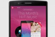 LG запустит в России музыкальный Hi-Fi-сервис