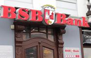 «БСБ Банк»: Мы выдали клиентам денежных средств на $15 миллионов