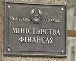 Минфин Беларуси объявил о продаже облигаций