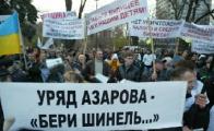 Предприниматели начали протестовать