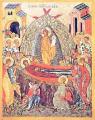 Православные сегодня празднуют Успение Пресвятой Владычицы нашей Богородицы и Приснодевы Марии