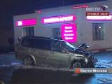 Три пешехода погибли под колесами иномарки на трассе М1