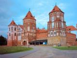 В Беларуси создадут сервис туристической онлайн-навигации