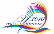 Социальный пакет учителя будет обсуждаться на совещании педагогического актива Беларуси