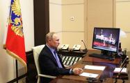 Путин отказался выходить из бункера