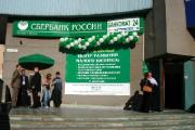 В Минске планируется увеличить число банков - участников проекта льготного кредитования малого бизнеса