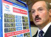 Беларусь ждут дефицит валюты и обвальная девальвация