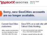 Пользователи Yahoo! останутся без бесплатного хостинга
