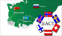 Гурьянов возглавляет белорусскую делегацию на переговорах с ЕАСТ по соглашению о свободной торговле
