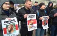«Немецкая волна»: Около 30 человек задержаны 3 июля в Минске