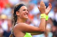Виктория Азаренко вышла во второй раунд турнира в Цинциннати