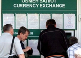 Белорусы скупают валюту в ожидании девальвации