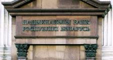 Меры Нацбанка и правительства Беларуси помогут вывести страну из валютного кризиса - эксперт