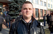 Гомельчанин готовит процесс против нового декрета о «тунеядцах»