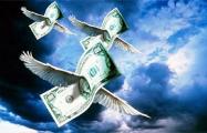 Эксперты: Чистый вывоз капитала из России увеличился в 3,3 раза