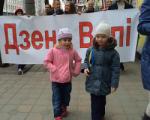 В Минске празднуют День Воли