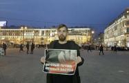 В Москве протестуют против обнуления сроков Путина