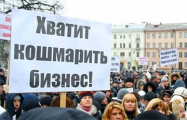 Сегодня в Минске пройдет акция протеста ИП (Онлайн-репортаж, видео)