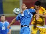 Футболисты сборной Беларуси проиграли команде Боснии и Герцеговины в отборочном матче чемпионата Европы